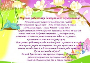 news27_45