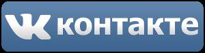 Polny_logotip_VKontakte